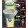 Spot LED 5W 12V à culot MR16 blanc chaud dimmable
